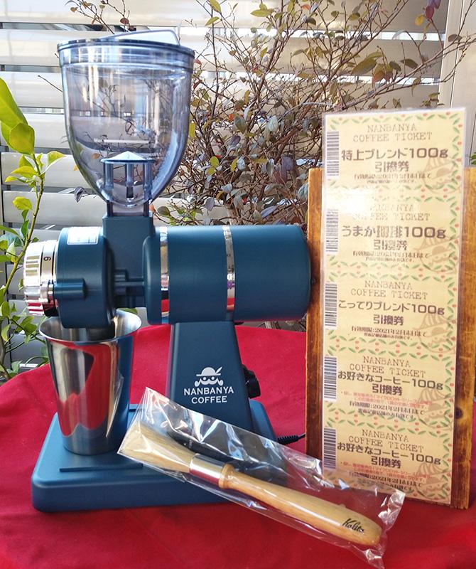 オリジナル電動コーヒーミルセット