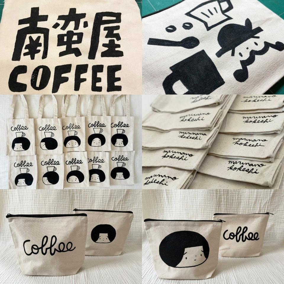 『COFFEEとTシャツとこけしと』展・ノグチナミさん作品新作