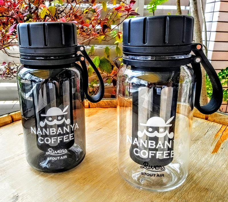 『コーヒー得々セット』オリジナル水だしボトルセット