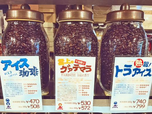夏季限定アイスコーヒー豆3種類
