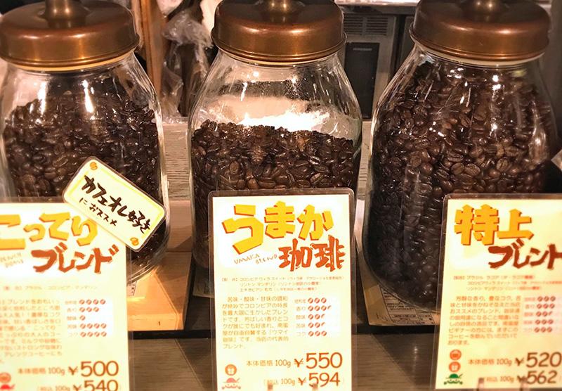 コーヒー豆セール