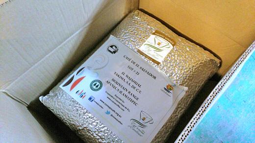 贅沢福袋用コーヒー:COE入賞ロット。アルミバキュームパック梱包。