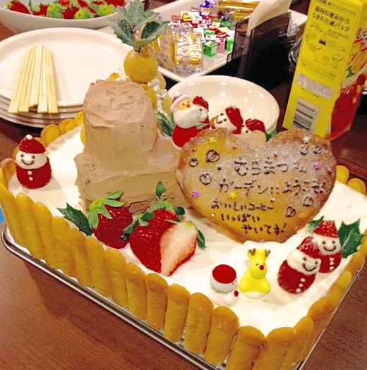 歓迎会のケーキ