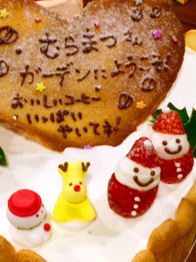 歓迎会のメッセージクッキー