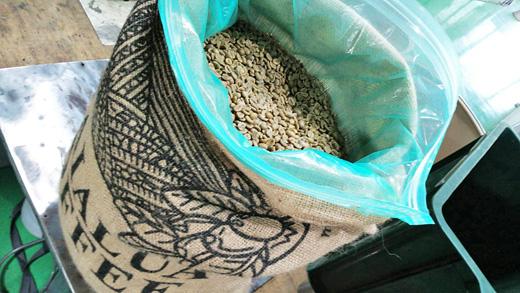 ハワイオアフ島ワイアルア農園コーヒー生豆