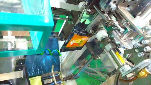 コーヒー豆 窒素ガス充填梱包パック